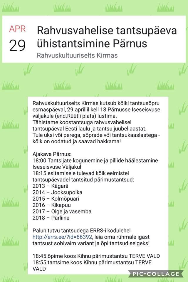 tantsupev 2019